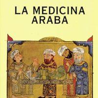 La medicina araba (T. 105)