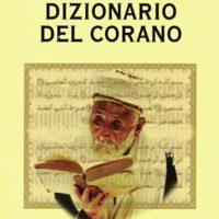 Il dizionario del corano (T. 146)