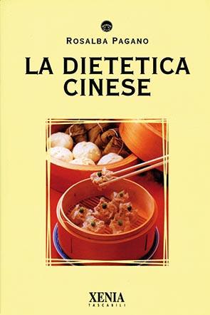 La dietetica cinese (T. 175)