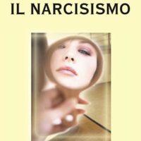 Il narcisismo (T. 244)