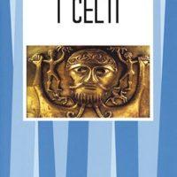 I celti (T. 325)